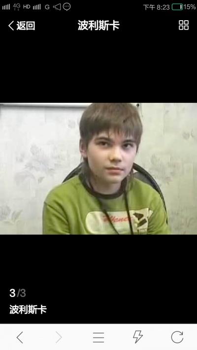 """波利斯卡:""""深蓝孩童""""的典型,在俄罗斯伏…"""